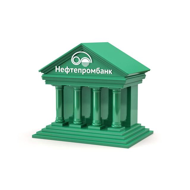 Привлечение клиентов на вклады в банк